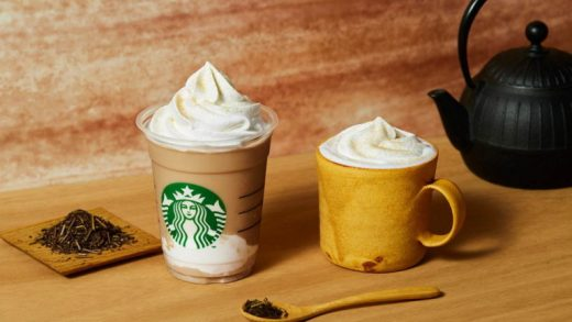 """Starbucks】Frappuccino® & Latte of """"Hojicha Cream"""" is now available!│Sup!  OSAKA!"""