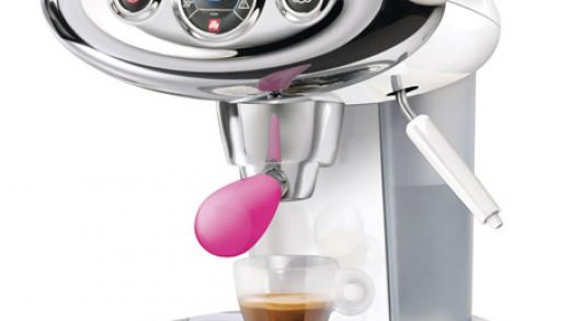 illy X7.1 limited edition