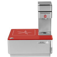 illy Y1 iperEspresso Machine discounted | Talking Espresso and Great Coffee